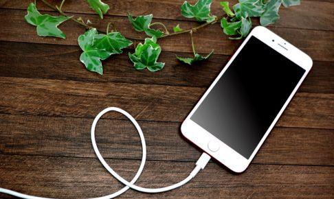 iPhone修理情報のipdepo