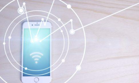 iphoneのwifi接続