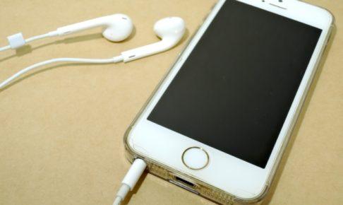 iphoneの電源がつかない