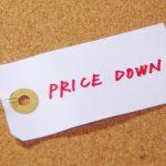 iPhoneXRの価格、実は今が安い!?XRへの機種変更は今がおすすめな理由
