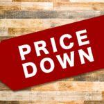 iPhone8の価格は2020年3月まで待てば安くなる?SE2(仮)登場で値下げ?今は待つべき理由